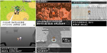 リンク (ゲームキャラクター)の画像 p1_38